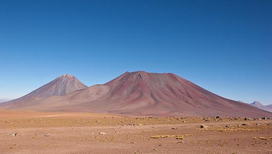 Atacama desert site Photo: Danielle Pereira/Flickr