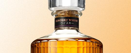 The Hibiki bottle and stopper.